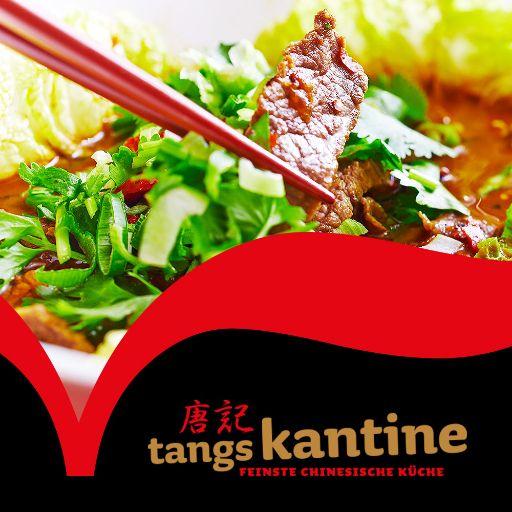 Tangs Kantine